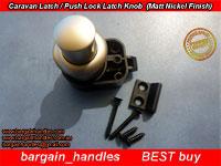 Push Lock Latch Knob -